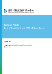 Role-of-Hong-Kong-as-a-RMB-Offshore-Center-1