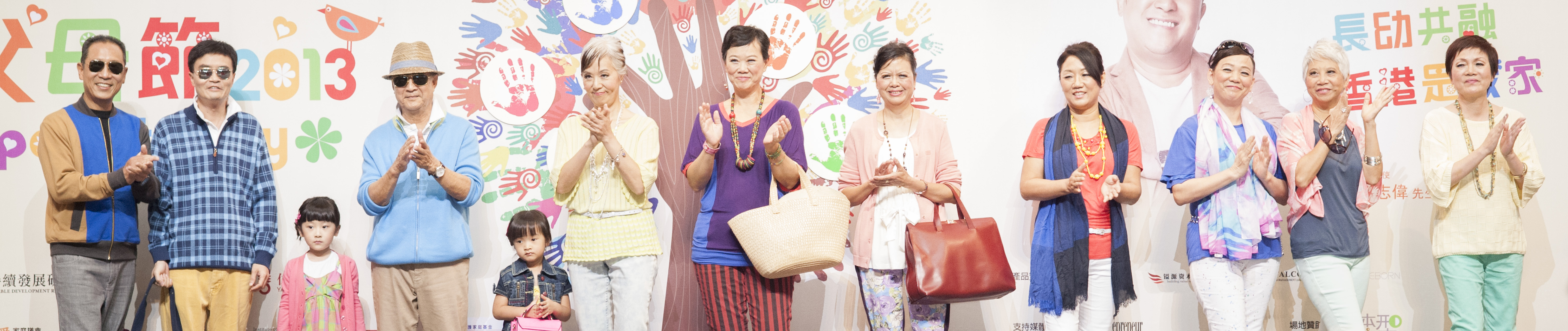 TVB Scoop Interview on Grandparents Day 2013