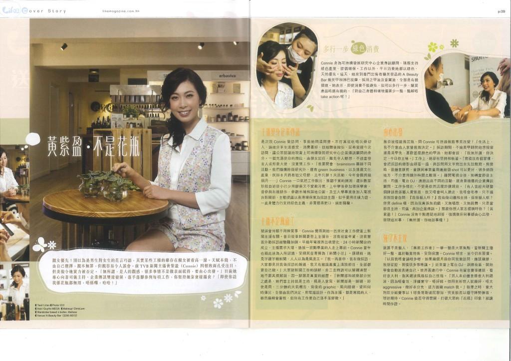 Likemagazine-page-001