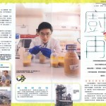 20130919_magazine2