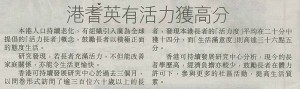 Headline20130722