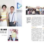 資本企業家雜誌 - 銀髮大市場