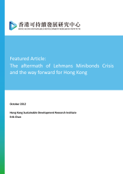 The-Aftermath-of-Lehmans-Minibonds-Crisis-and-the-Way-Forward-for-Hong-Kong-1