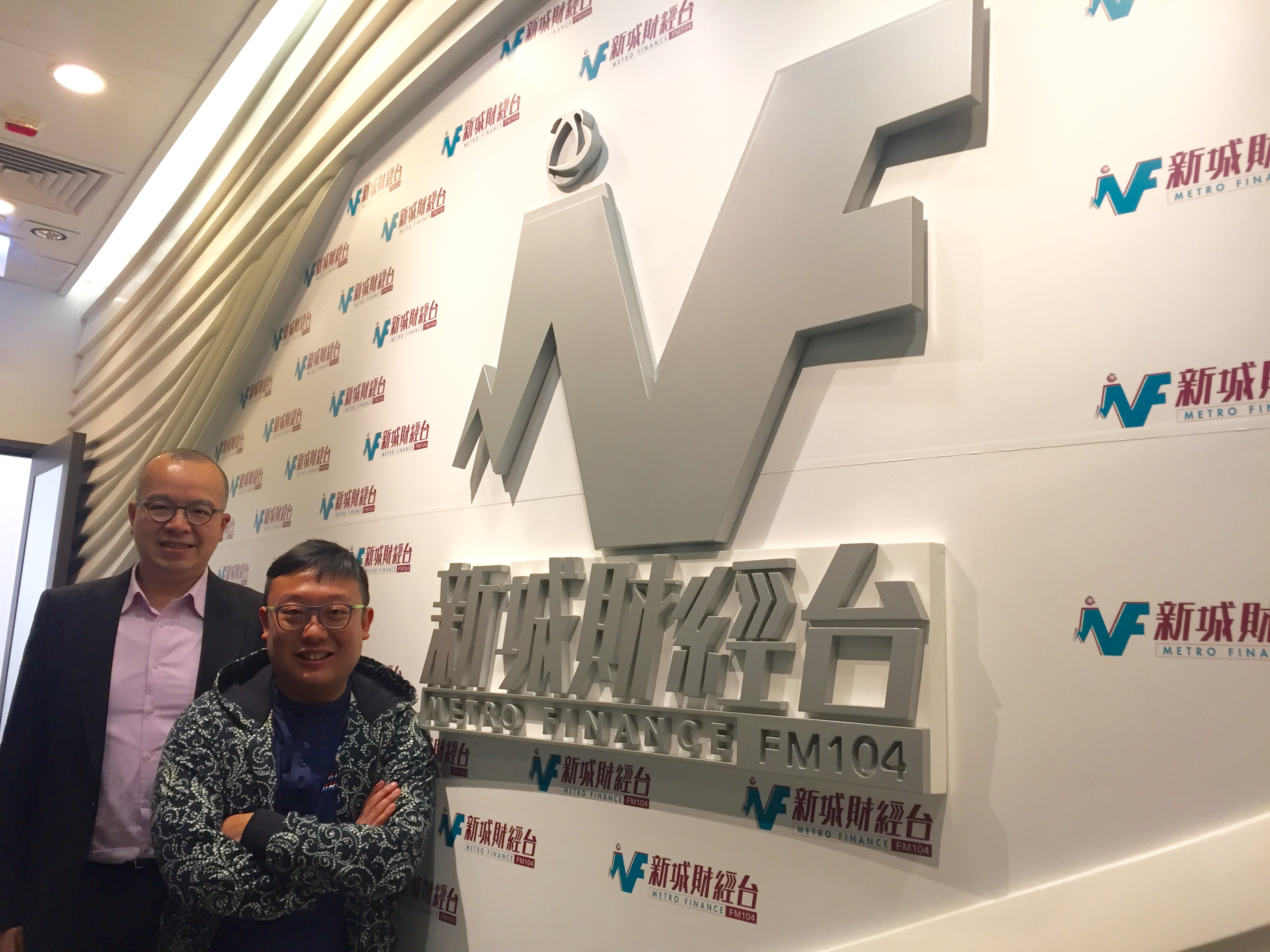 Interviewed by Metro Finance Digital