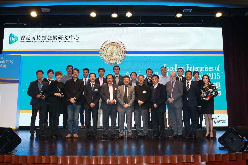'Excellent Enterprises of Sustainable Development Award Ceremony 2015' has been Successfully Held!