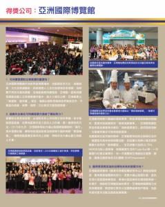 1782a_ad_HKSD_P4 (1)-min