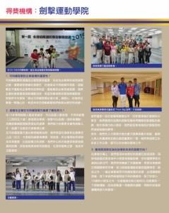 1782a_ad_HKSD_P5 (1)-min