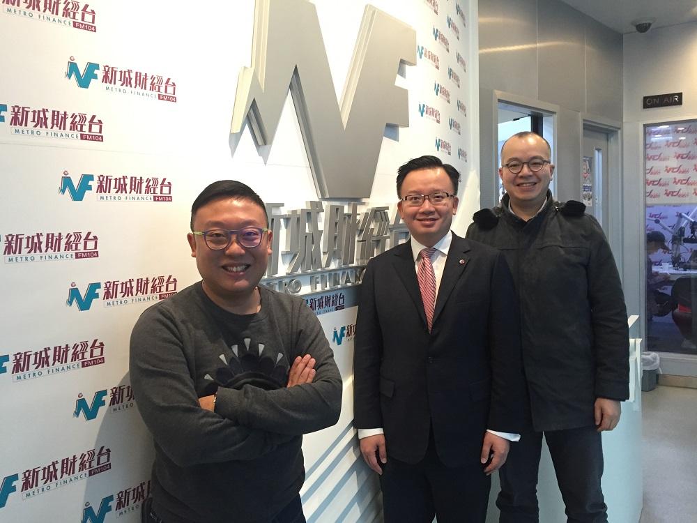陳曉峰律師以及朱兆麟先生接受新城數碼財經台訪問