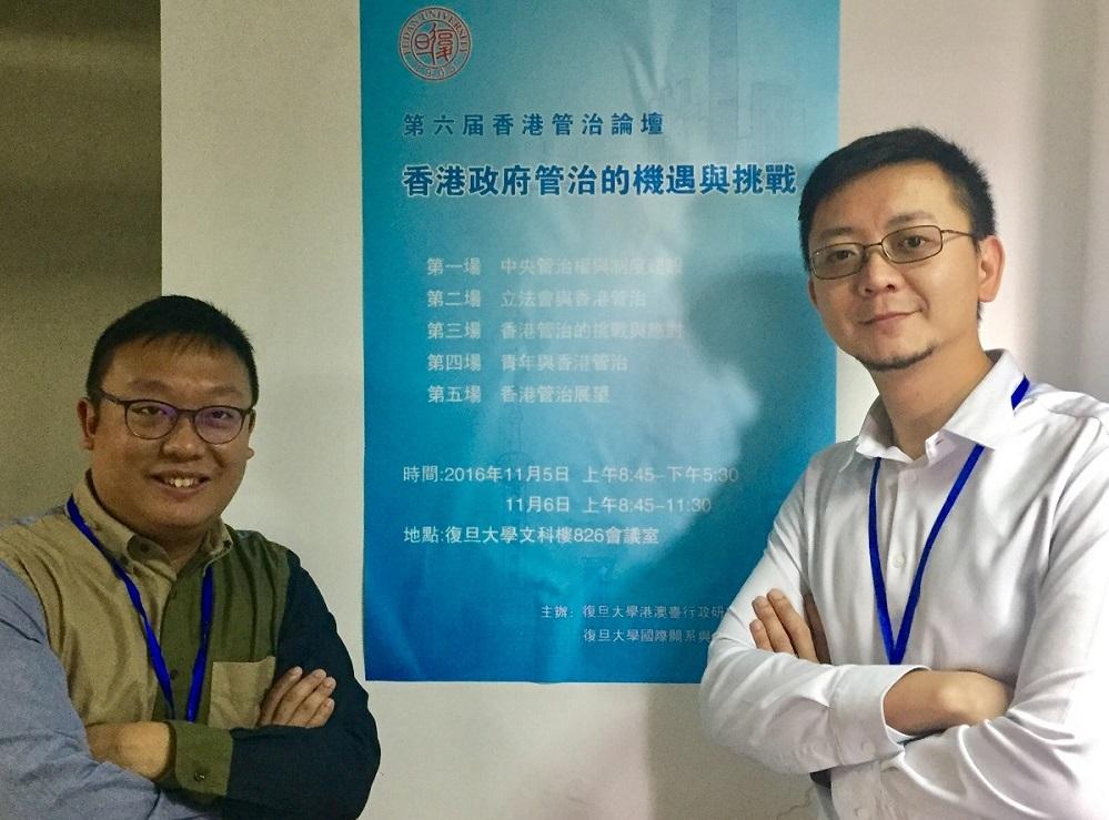 拜訪上海復旦大學
