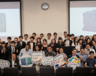 Hong Kong Sustainable Blueprint Competition